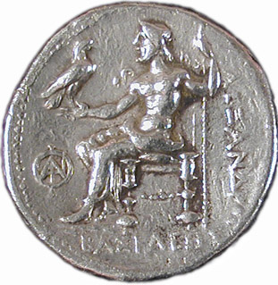 Coins & Paper Money Qualified Alexander The Great Tetradachm Herakles Phoenicia Mint Ancient Greek Silver Coin Coins: Ancient
